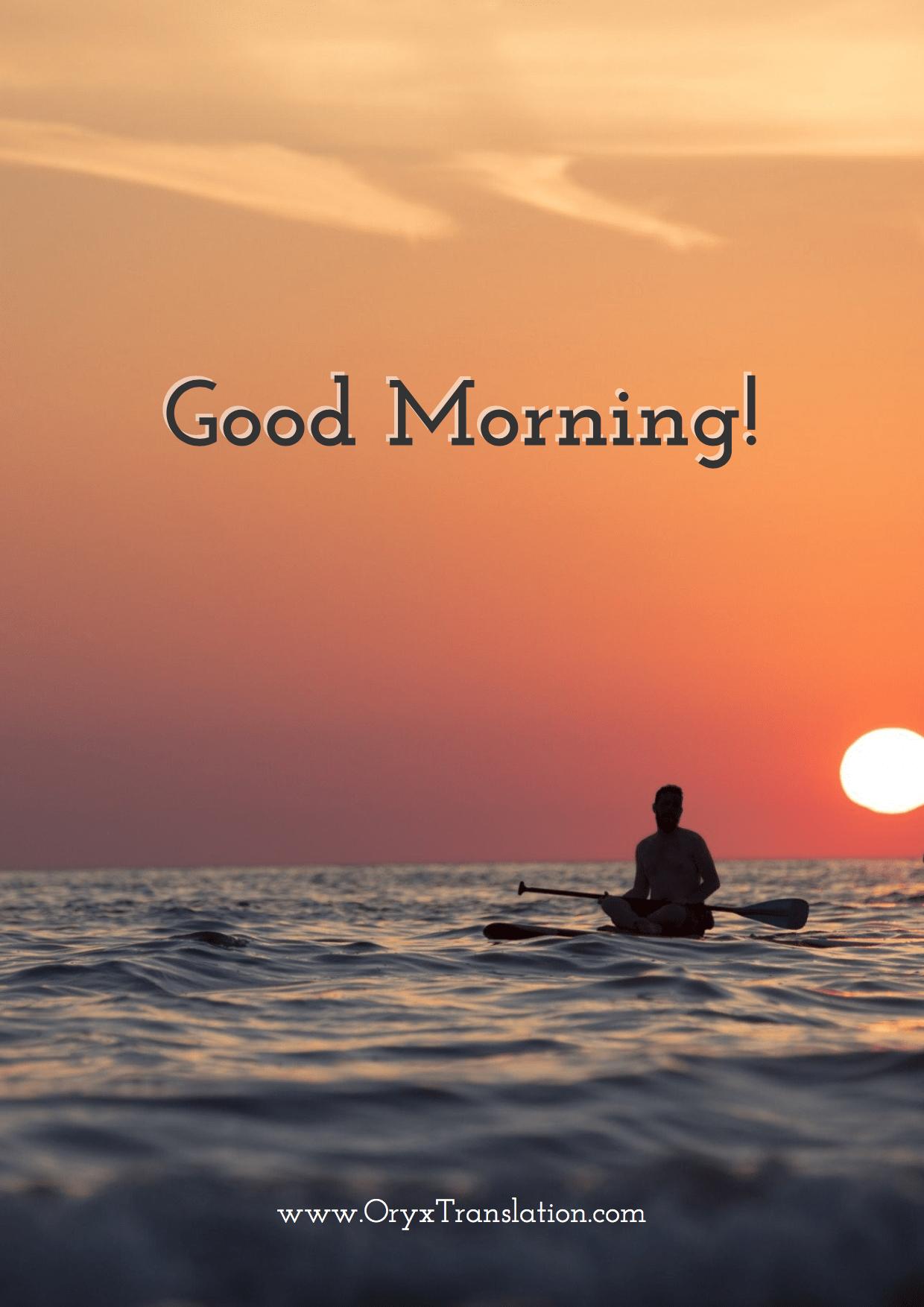 Good Morning صباح الخير Goodmorning Morning Sundaymorning Mornings Earlymorning Morningmotivation Oryx Good Morning Poster Movie Posters