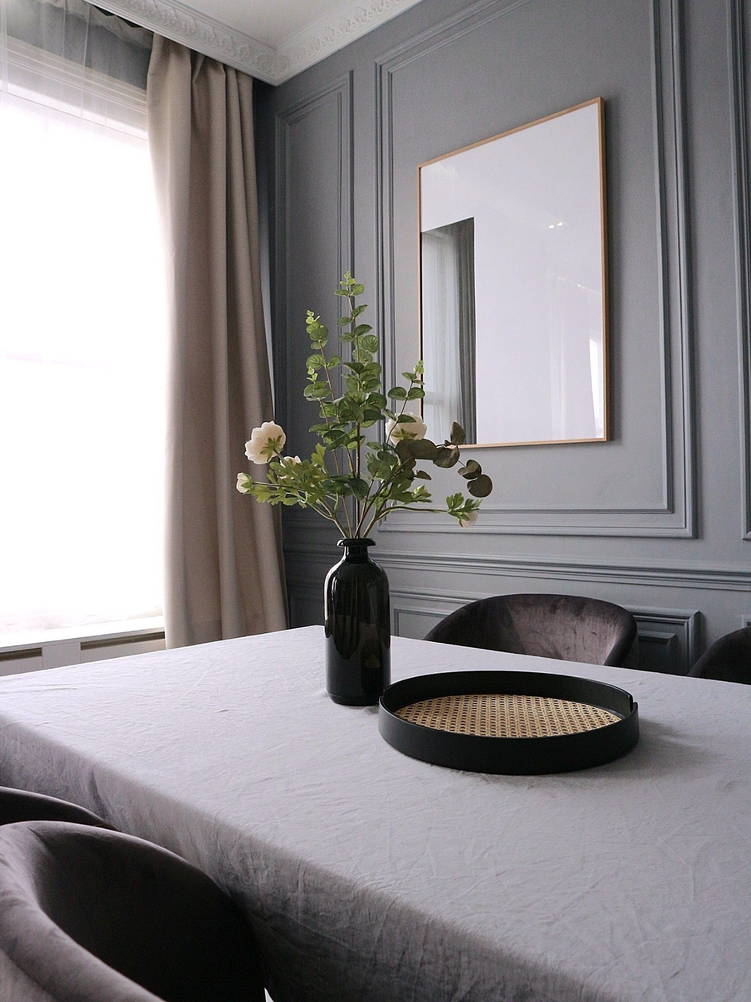 How to Create Architectural Wall Panels/Moldings A step