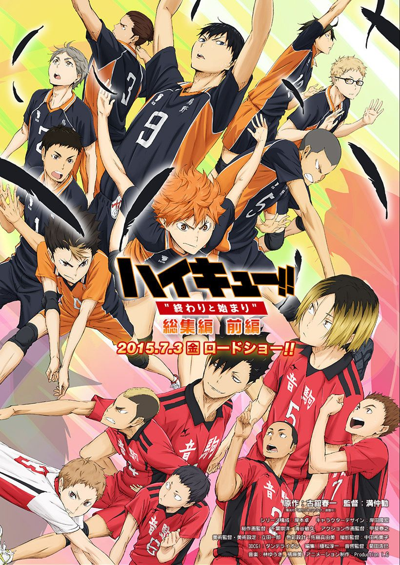 The latest issue of Shueisha's Weekly Shonen Jump magazine has revealed that the second season of the anime adaptation of Haruichi Furudate's Haikyuu!! manga will be airing this October during the Fall/Autumn 2015 anime season. Additionally, the official website of the anime has revealed a brand new visual for the upcoming season during AnimeJapan.