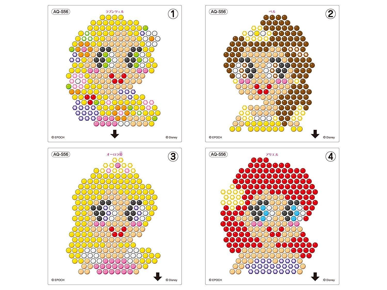Pin De Amanda Deising Simmons En Aquabeads Perlas Fusibles Manualidades Plantillas Hama Beads