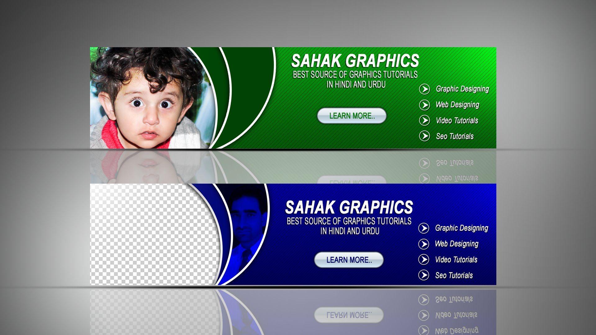 Photoshop Tutorial Web Banner Design In Hindi Urdu By Sahak Web Banner Design Web Banner Banner Design