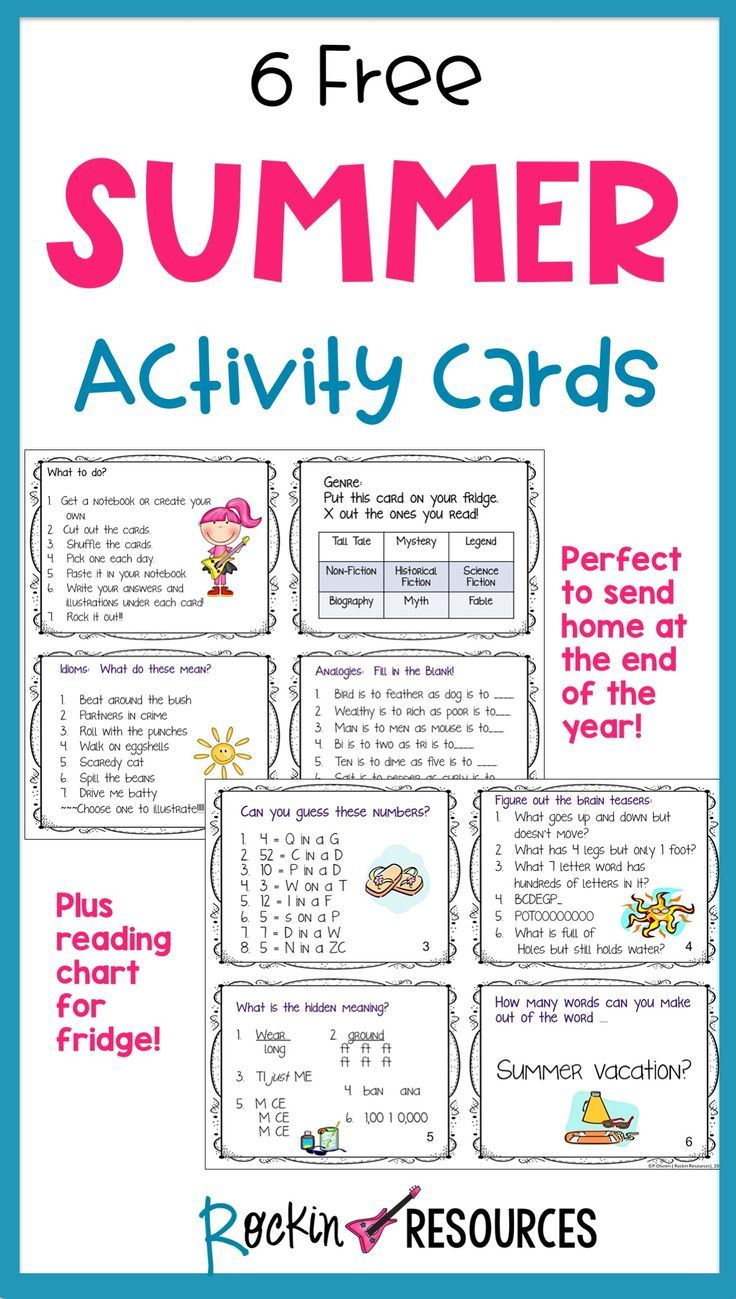 End of Year or Summer Activity Cards for free! These are the first 6 ...