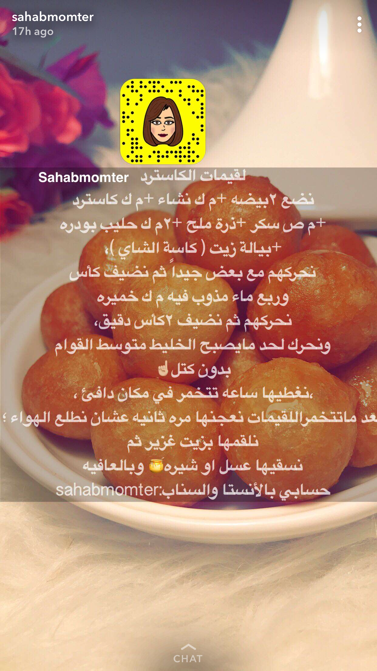 Pin By Salwa On معجنات Food And Drink Food Design Food