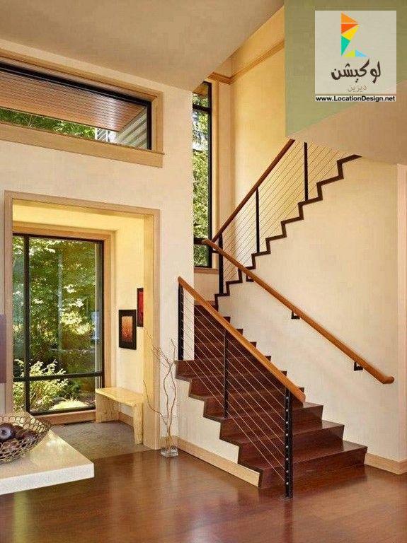 أحدث ديكورات سلالم داخلية بتصميم مودرن موديل 2017 2018 لوكشين ديزين نت Stairs Design Modern Stairs Staircase Design