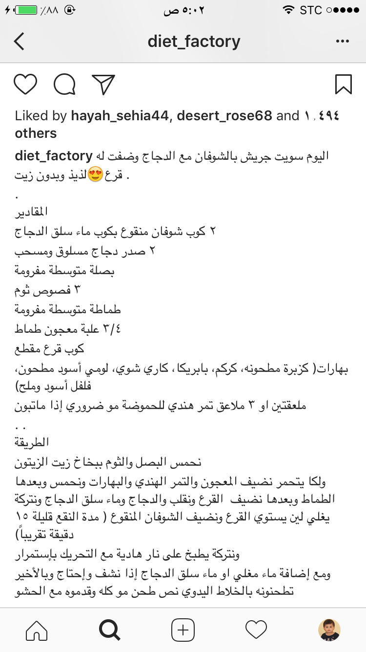 Pin By Weaam وئام On دايت Deserts Cooking