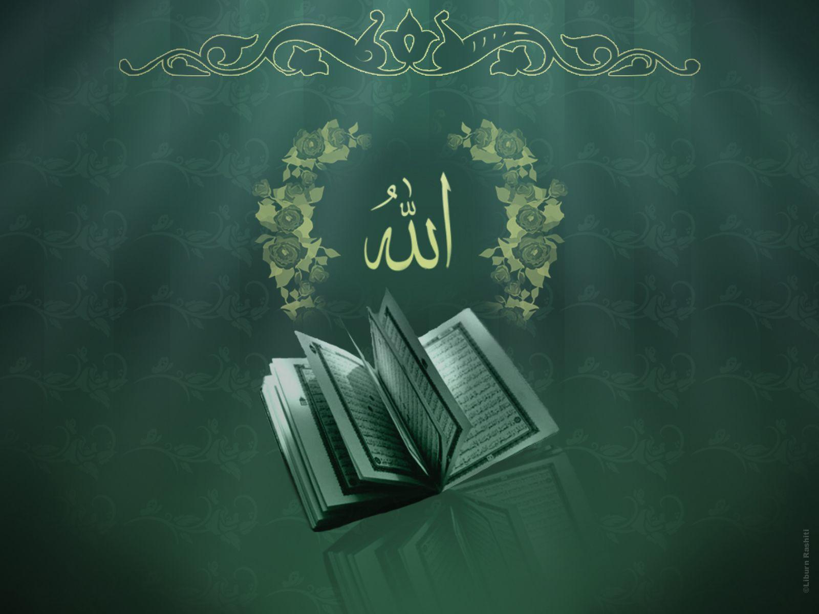 islamic wallpapers islamic desktop part