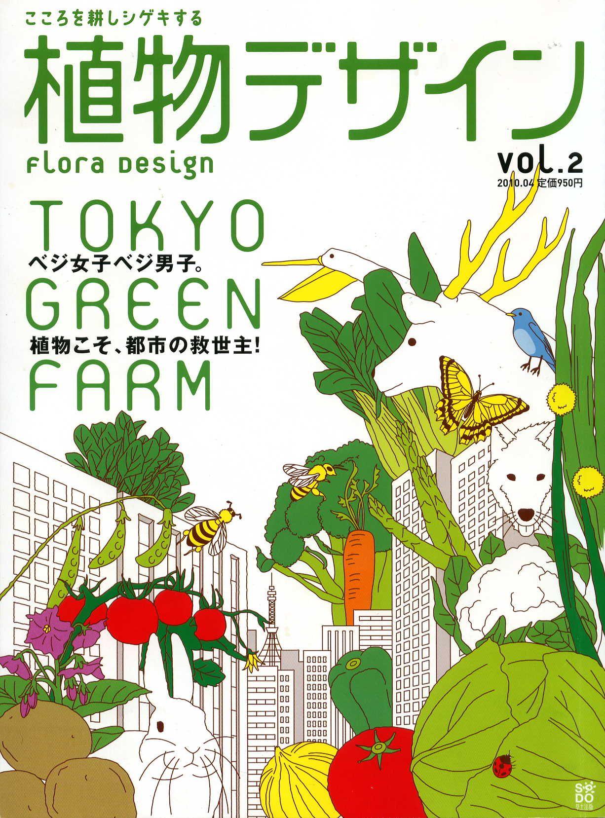 野菜 デザイン」おしゃれまとめの人気アイデア|pinterest