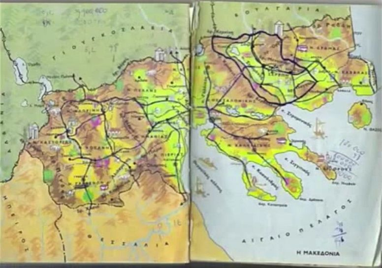 Map of Macedonia in Greek geography school book of 1977