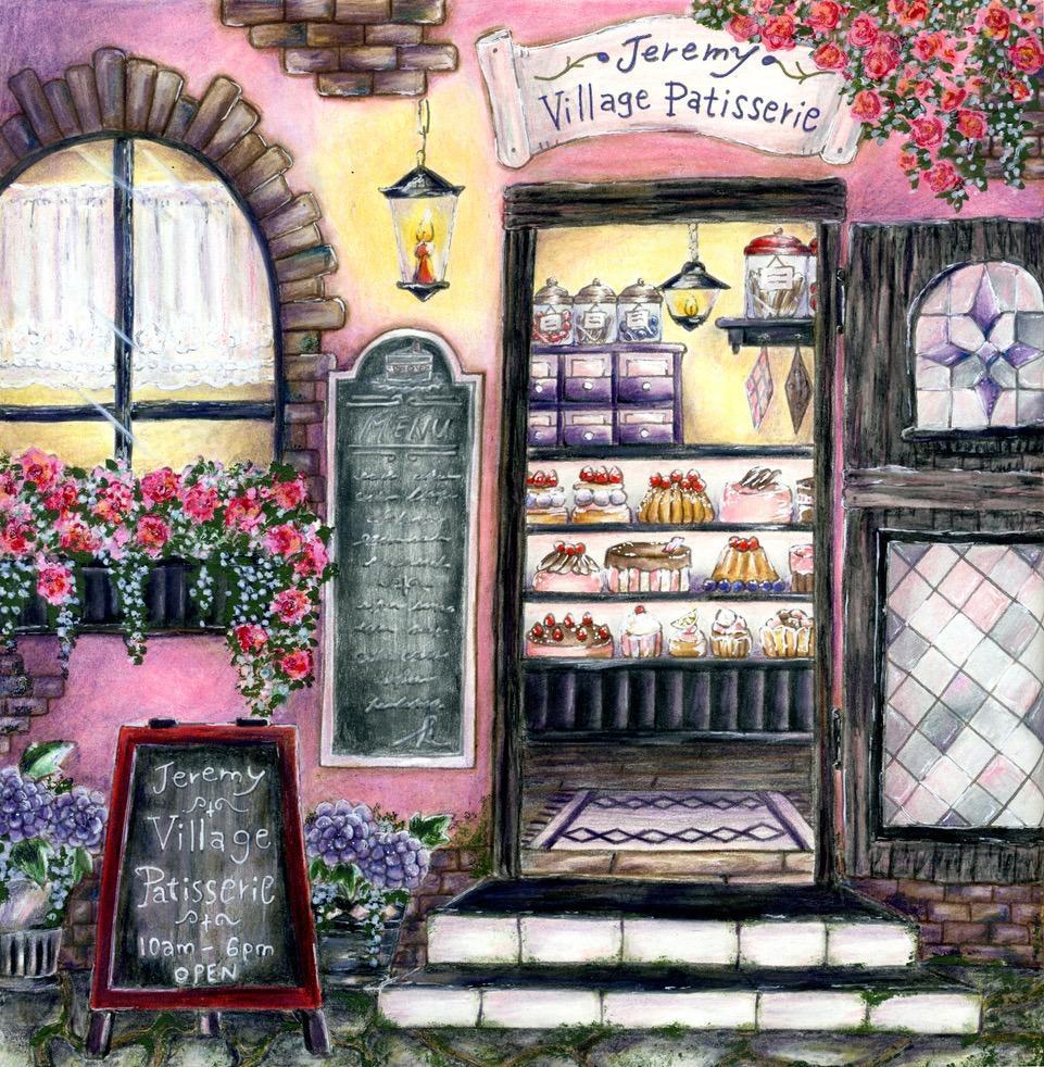Amazon Com Romantic Country A Fantasy Coloring Book 9781250094469 Eriy Eriy Books Romantic Country Secret Garden Coloring Book Secret Garden Colouring