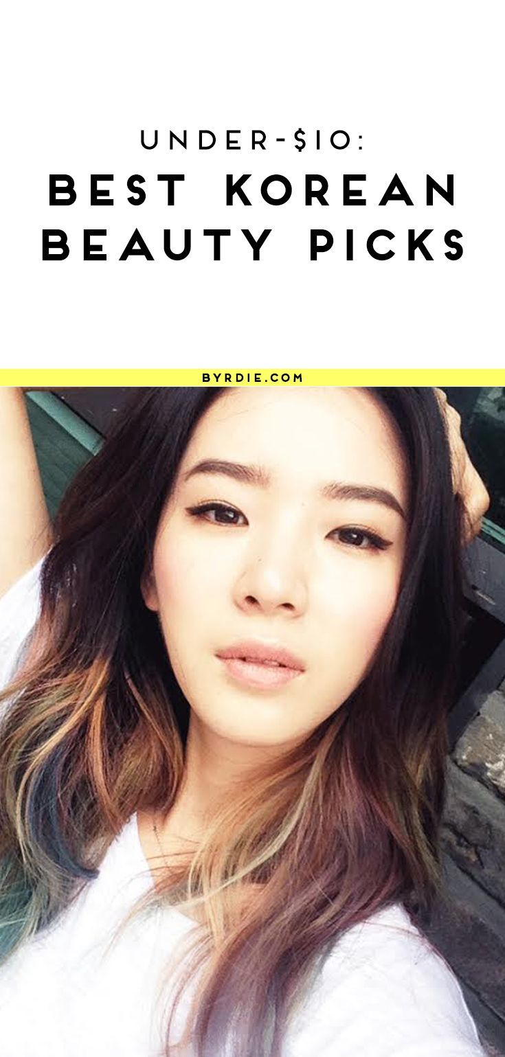 Under 10 Korean ModelApproved Beauty Products Simple