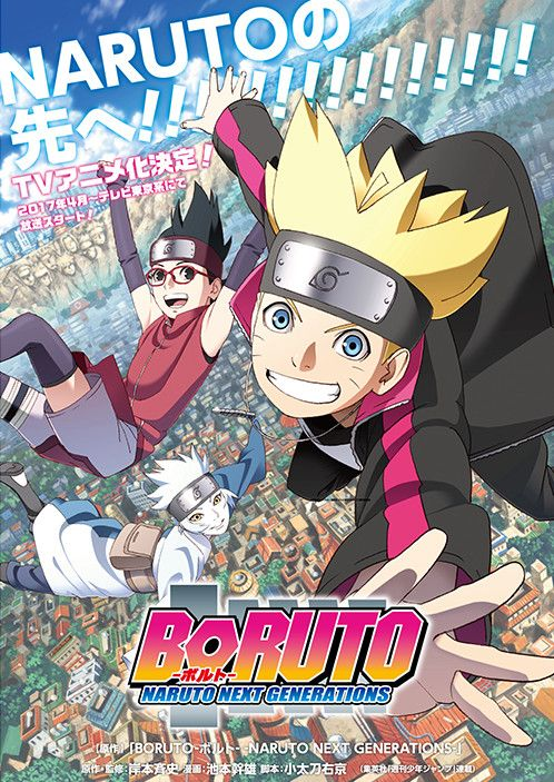 Boruto Episode 88 Sub Indo : boruto, episode, Download, Boruto:, Naruto, Generations