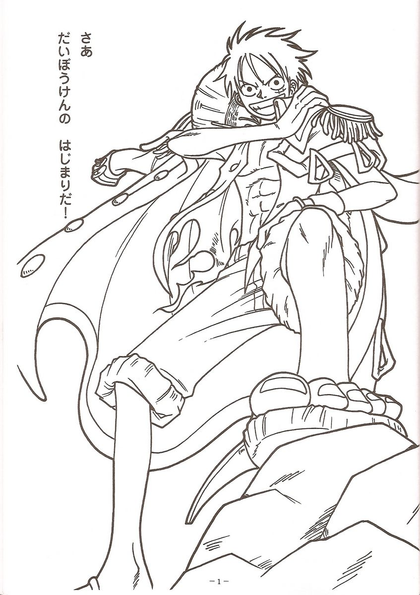 Monkey D Luffy One Piece Coloring Pages