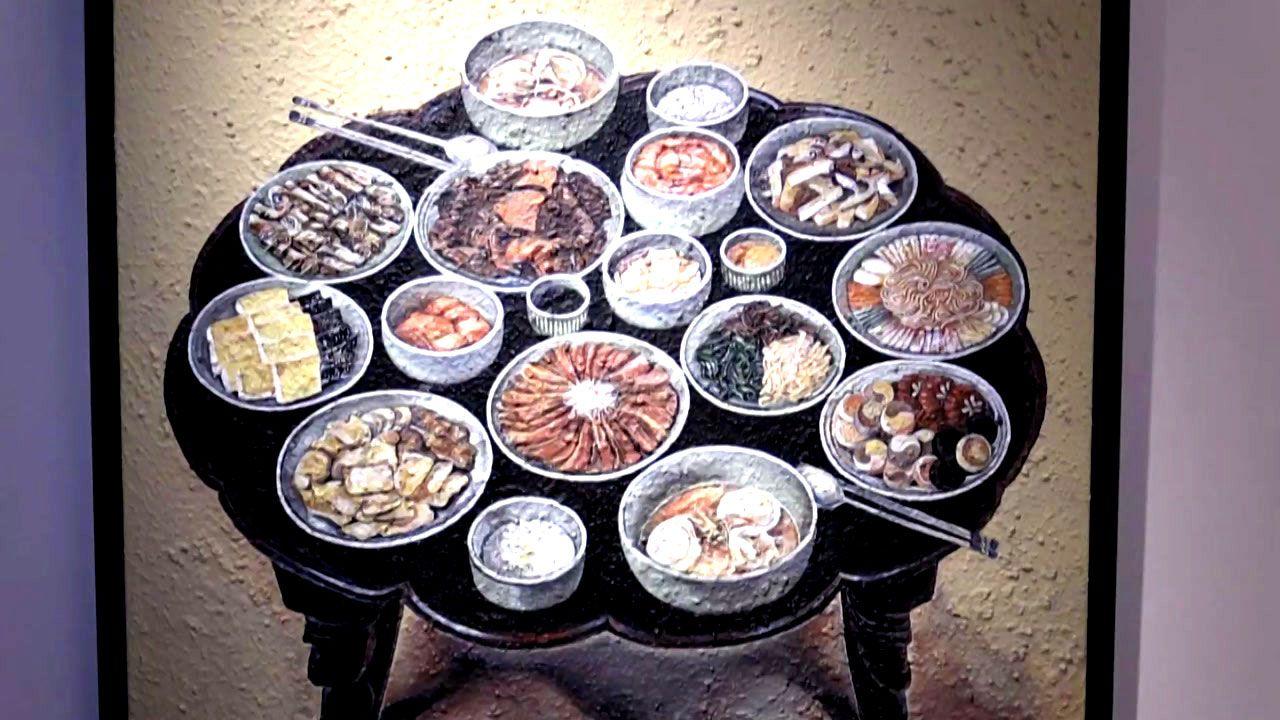 화폭에 차린 고향 음식으로 그리움 달래요 : TRADITIONAL KOREAN HOME FOODS