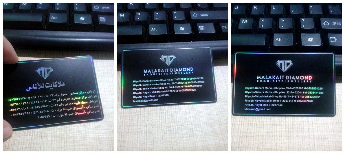 Pin On Custom Pvc Gift Card