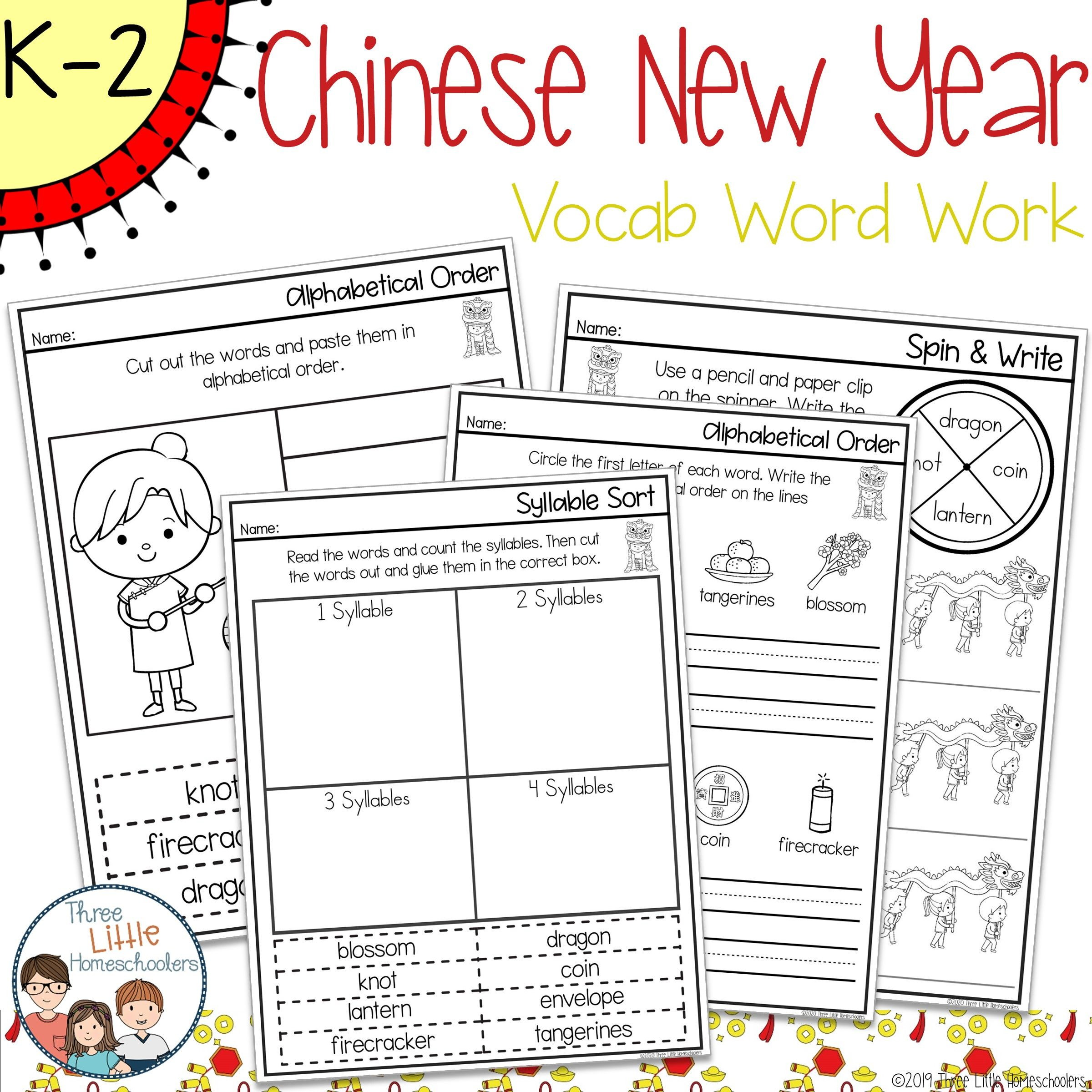 Chinese New Year Spelling Word Work Pack
