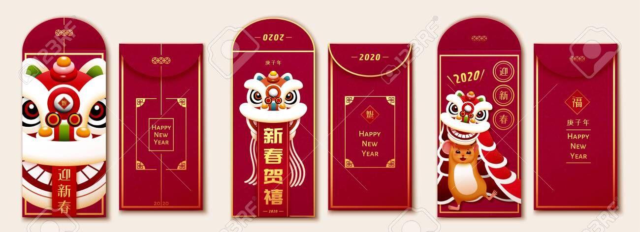 Red envelope design with lion dance illustration, text