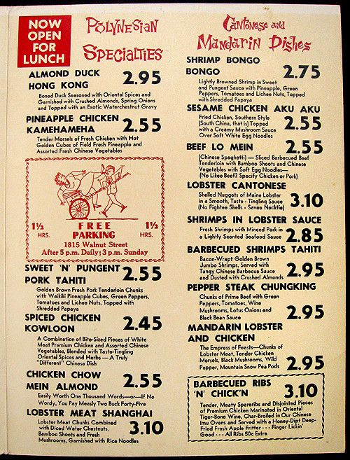 1950's dinner recipes - Google Search   Dinner at the Diner