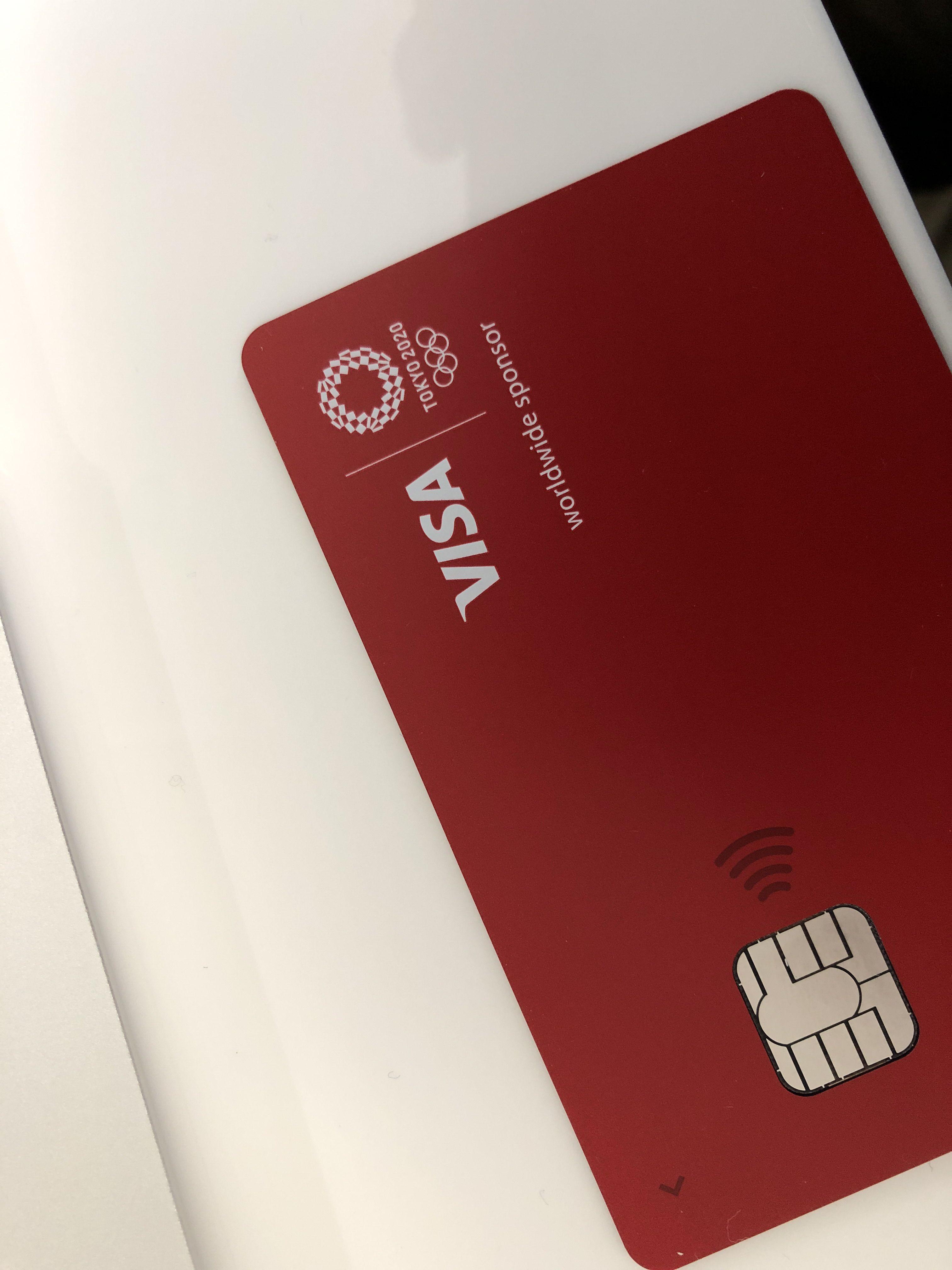 カード visa ライン