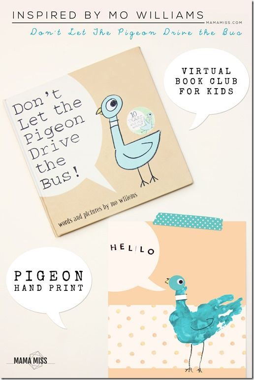Inspired By Mo Willems - Don\'t Let The Pigeon Drive the Bus   Art ...