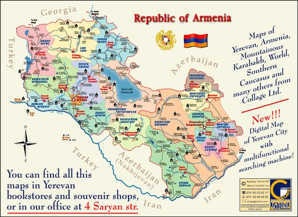 Armenia map google search history pinterest armenia armenia map google search gumiabroncs Image collections