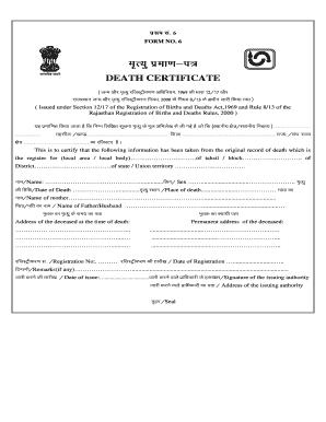 how to get an international death certificate