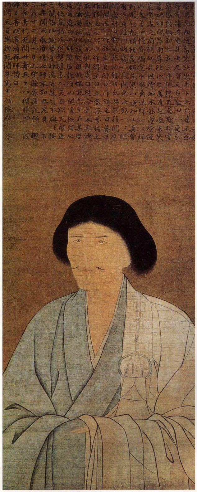 Zhao Yong)赵雍 , 元 赵雍 高峰...