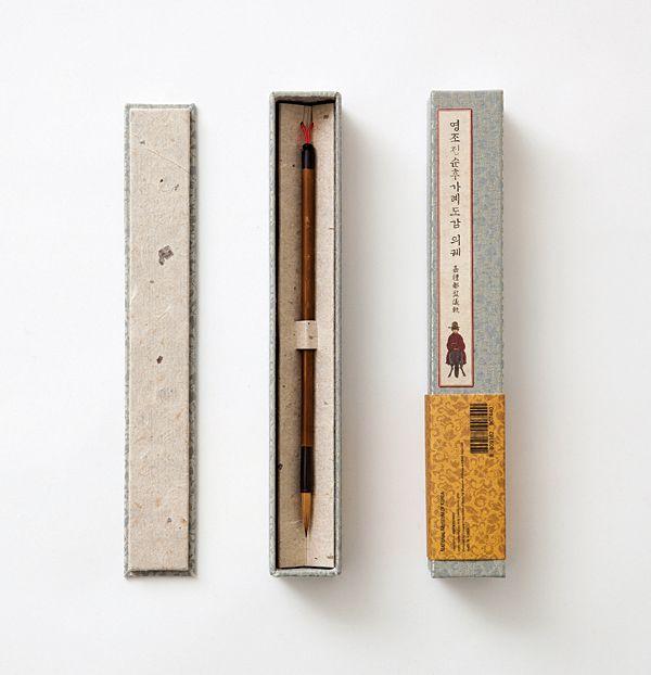 :: 'Garedogam Uigwe' design collection, 2011