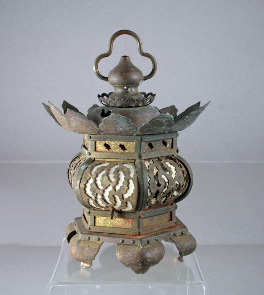 Hanging Japanese Lamp: Japanese Brass Temple Lanterns