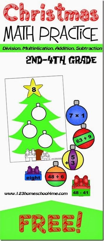 Photo of FREE Decorate the Math Christmas Trees