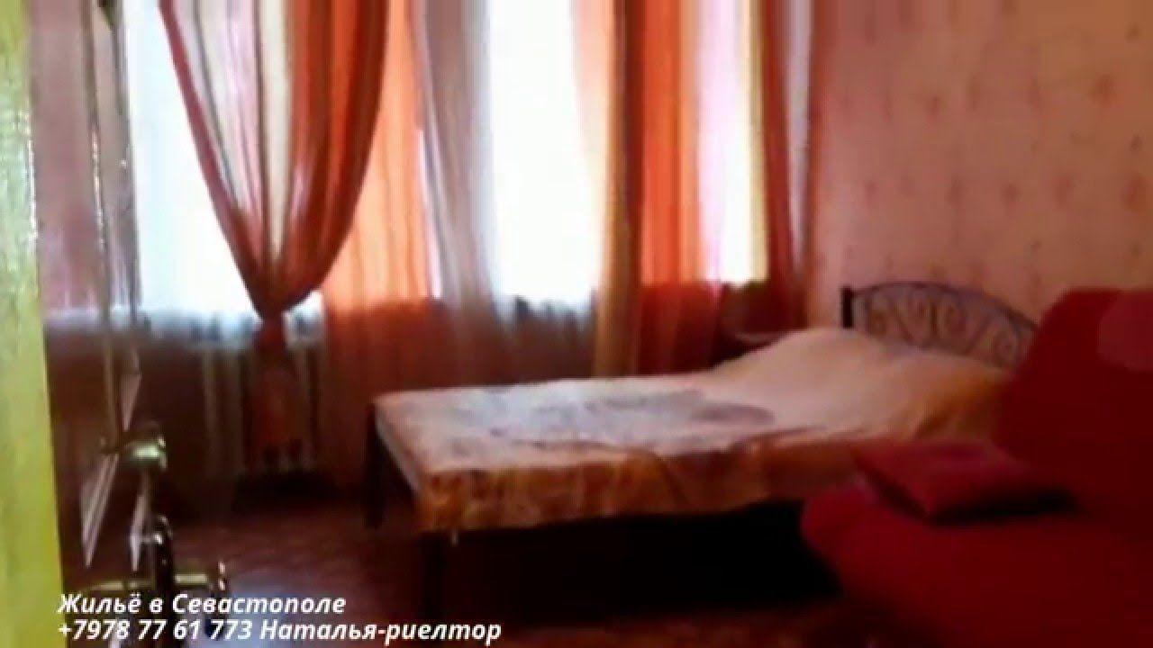 3-комнатная квартира в Севастополе 40.000руб.