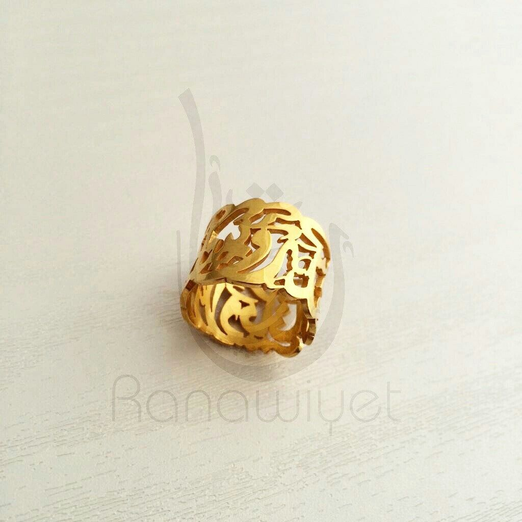 Ornate Classical Calligraphy Name Ring Customizable With Up To 4