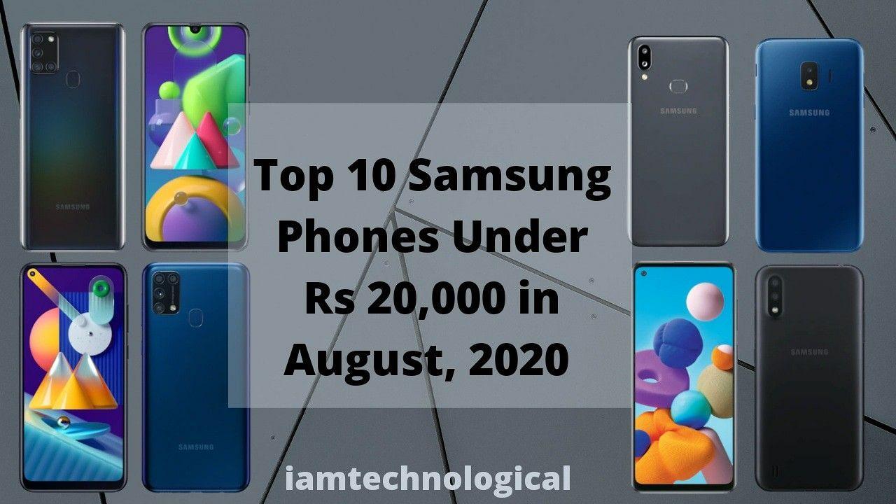 Best Samsung Phones Under Rs 20 000 Samsung Phone Samsung Phone