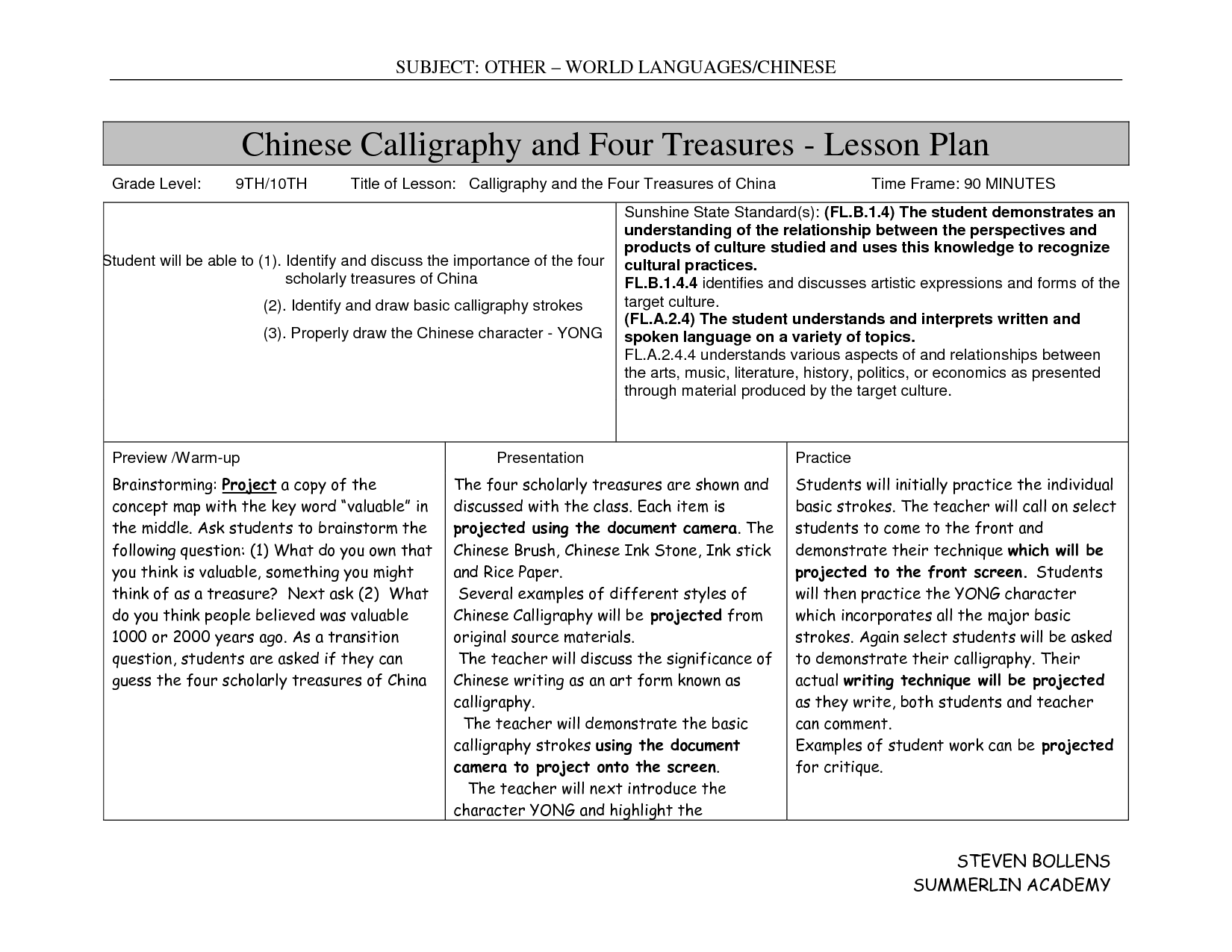 Tiered Lesson Plan Template Subject Other World Languages Chinese
