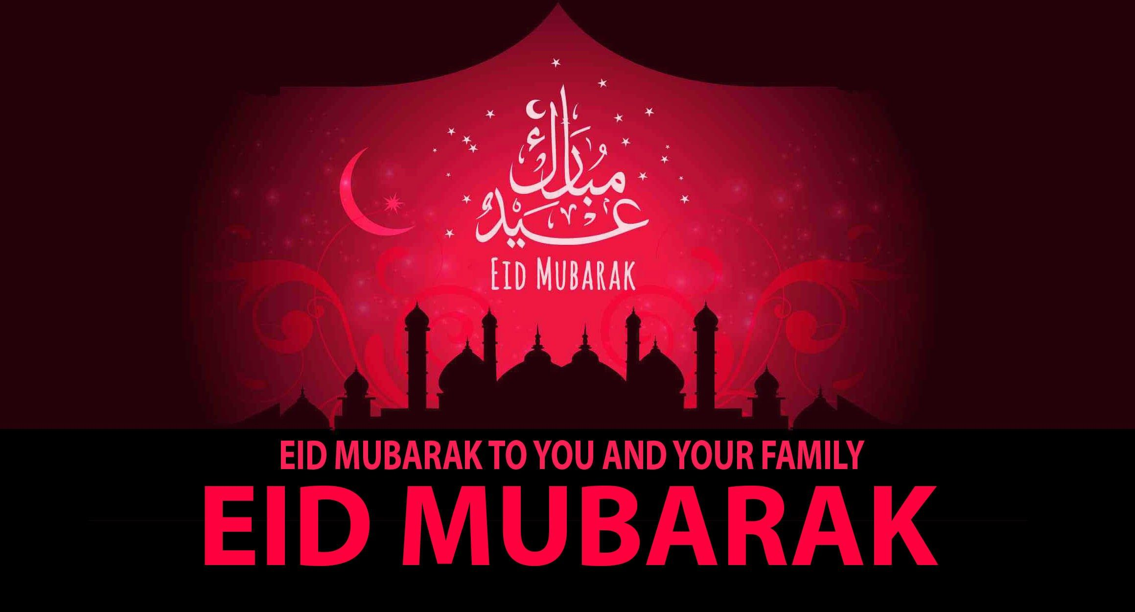 Eid Mubarak Quotes Wallpaper