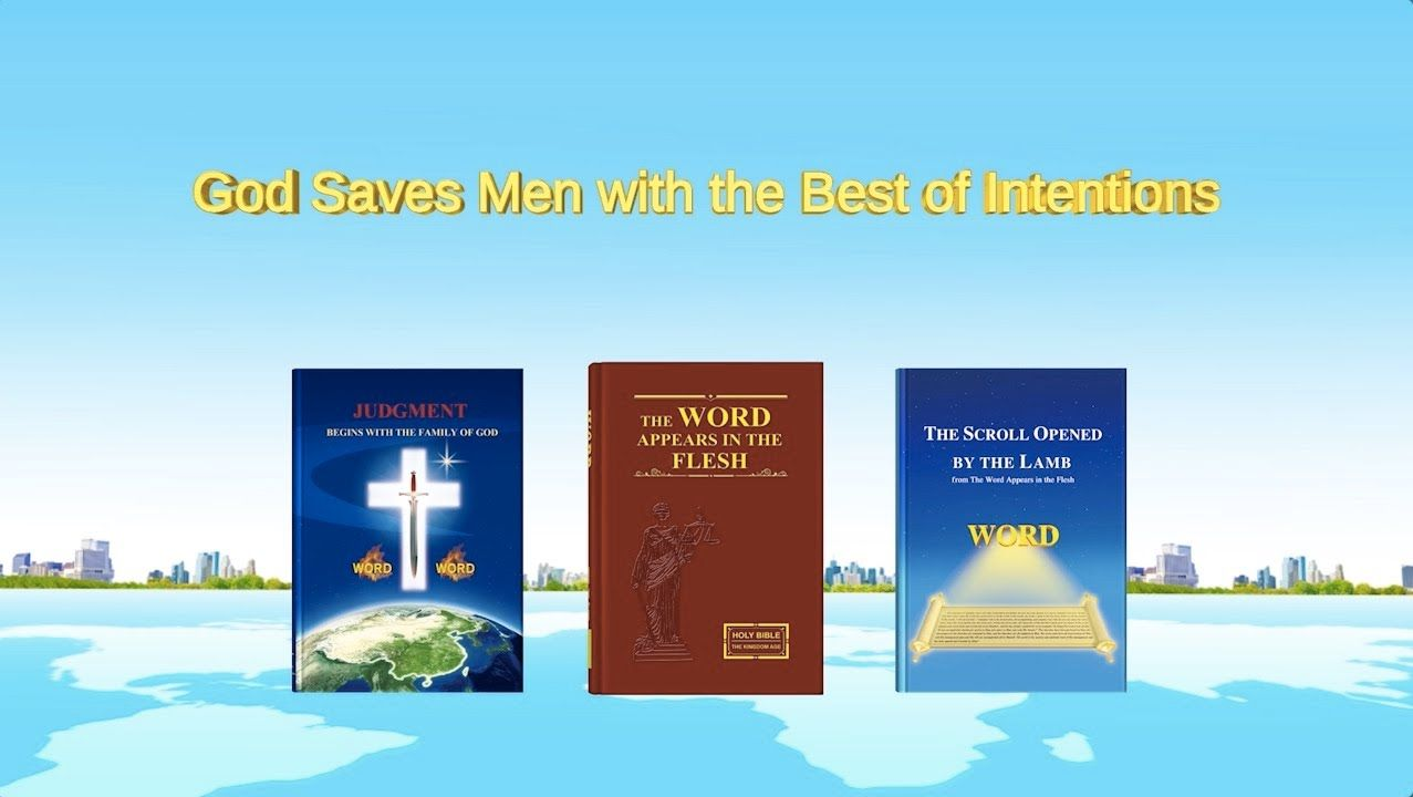 """Church Songs 