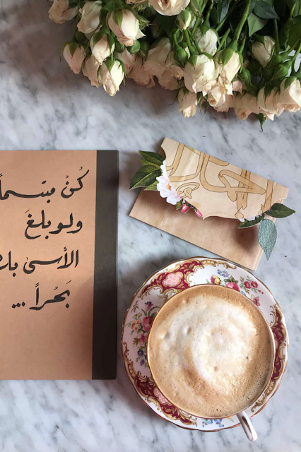 صور واتس اب جميلة خلفيات جميلة Arabic Quotes Love Quotes Wallpaper Quotes For Book Lovers