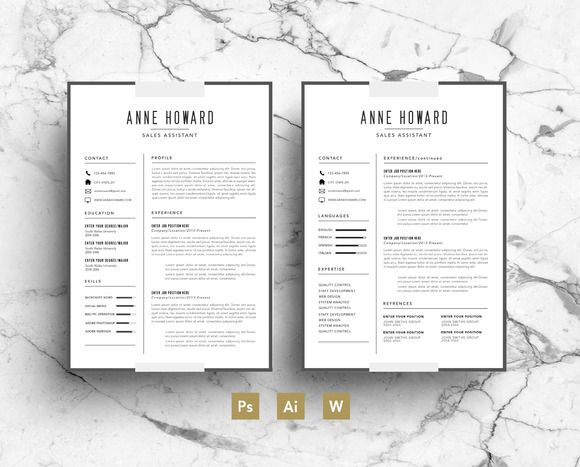 Resume Template  Business Card By EmilyS Art Boutique On