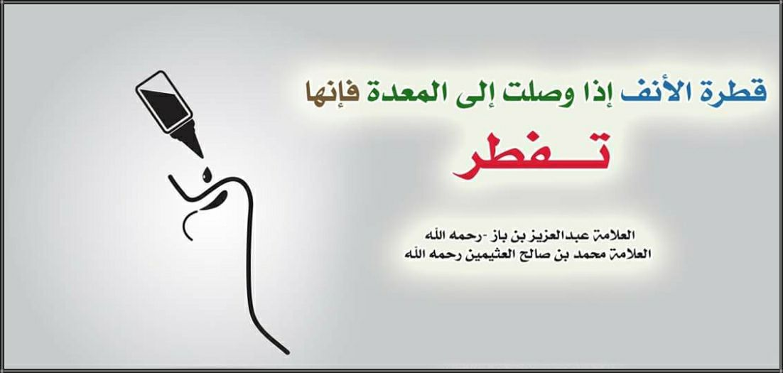 Pin By درب الإستقآمـ ـہ On شهر رمضان Calligraphy Arabic Calligraphy Islam