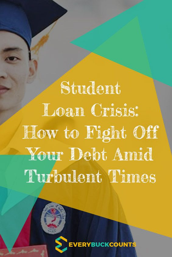 how to check student loans