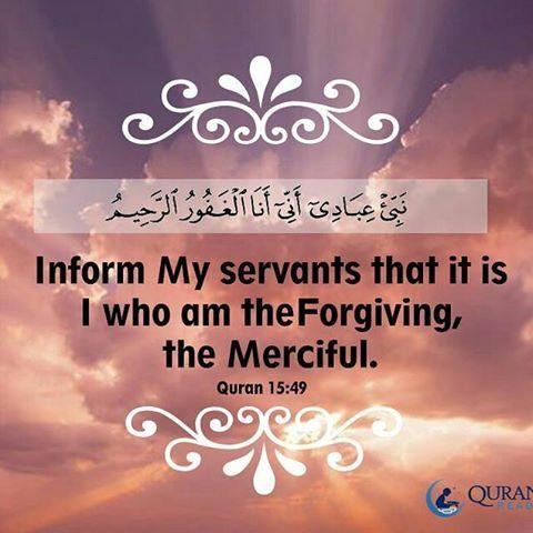 ALLAH (ﷻ)  #Muhammad  (ﷺ)  #Alhamdulillah   #Quran ...