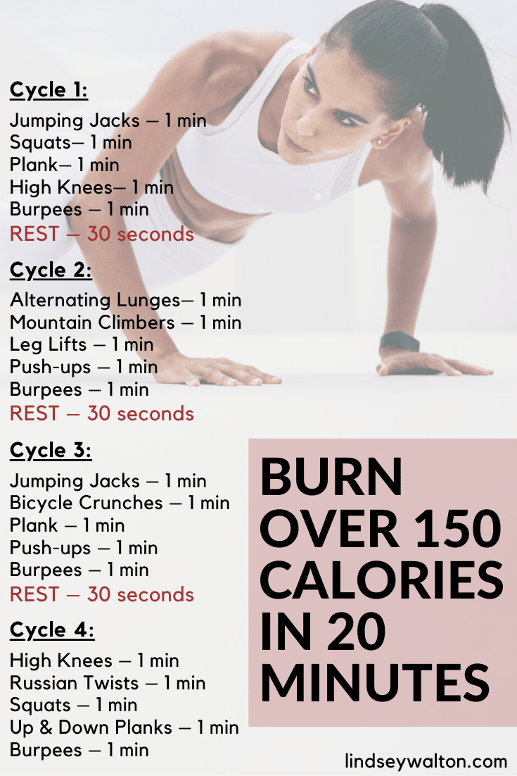 A 20 minute HIIT (high-intensity interval training) workout to burn over 150 calories! Lose weight f...