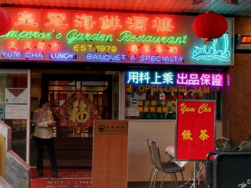Emperor garden restaurant find chinese restaurants