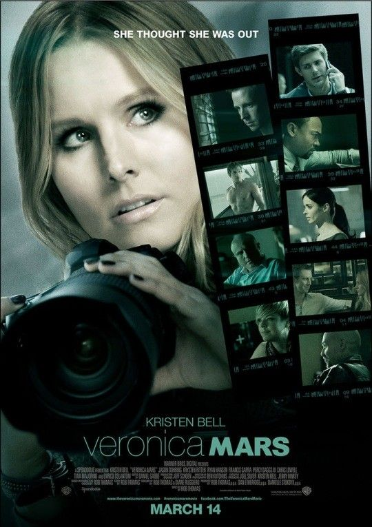 Veronica Mars Movie Poster: Unveiled!...I can't wait!!!