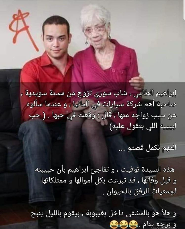 Pin By Abomohammad On أهل الضلال والإنحراف والشرك Funny Jokes Fun