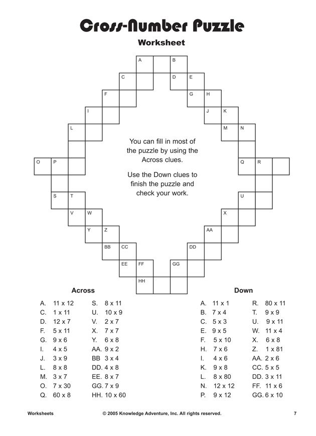 Weve All Done Crossword Puzzles This Worksheet Is A Printable Puzzle With Twist The Clues Are Math Problems Give Kids Challenging
