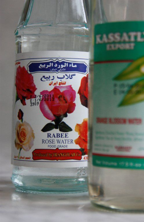 Atar ~ Scented Simple Syrup (rose water & orange blossom water
