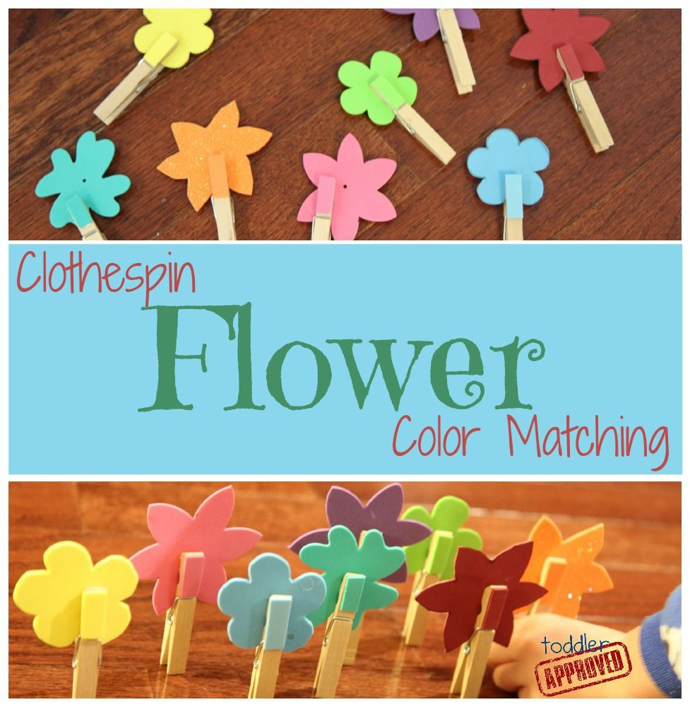 Toddler Approved!: Clothespin Flower Color Matching