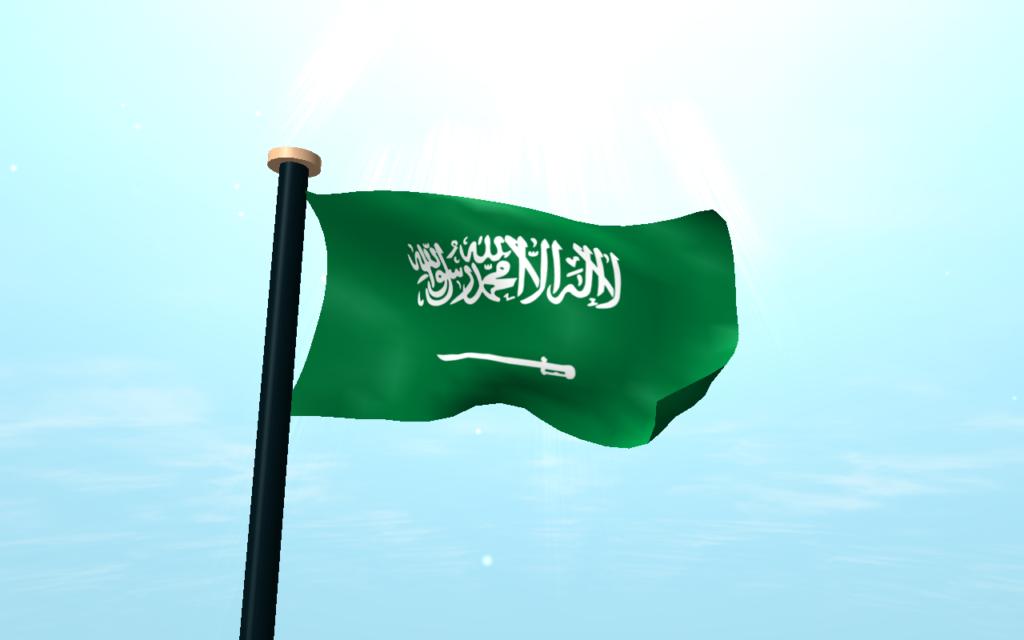 Saudi National Day Wallpapers And Photos National Day Photo Wallpaper