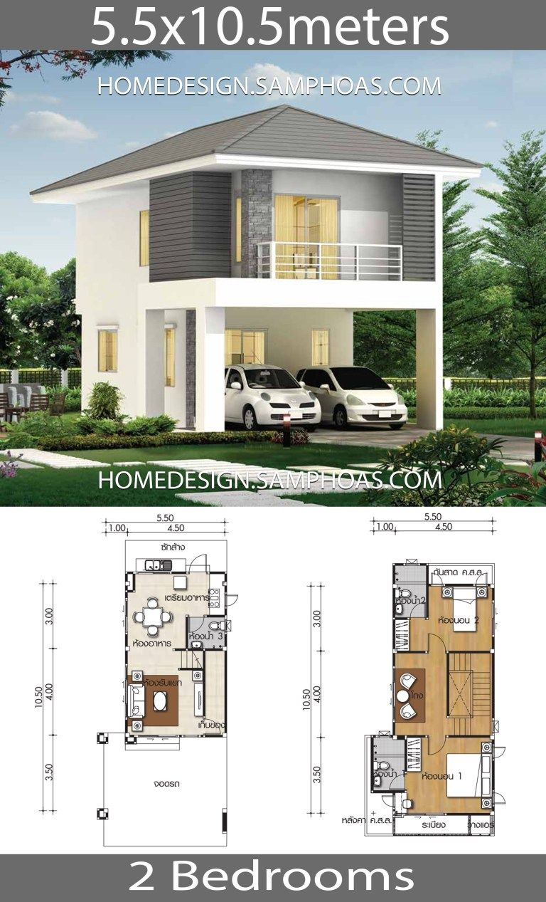 Small House Plans 5 5x10 5m With 2 Bedrooms Home Ideas House Plans Beautiful House Plans Model House Plan