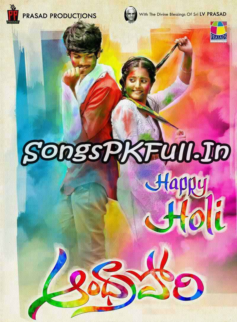 Andhra Pori Andhra Pori Mp3 Andhra Pori Mp3 Song Andhra Pori Mp3 Song Download Andhra Pori Mp3 Download Andhra Pori F Mp3 Song Download Mp3 Song Film Song